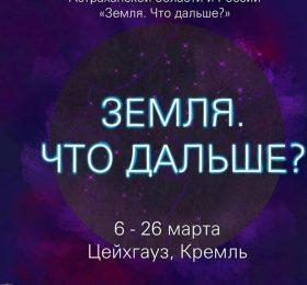 art_fashion_ast_89677773_559934461288805_3687596053607622302_n