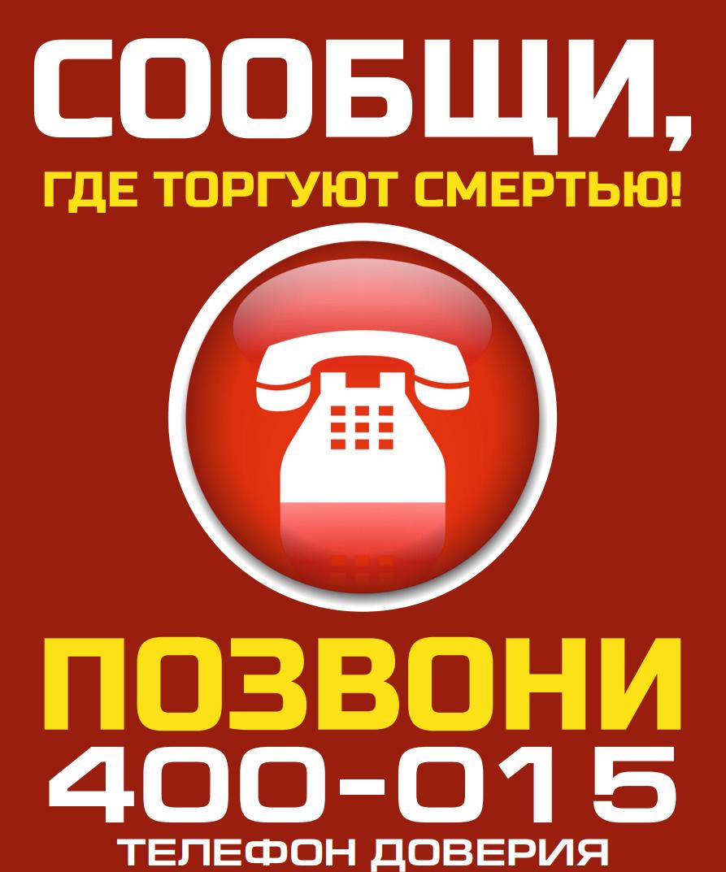 2020-10-28_01-35-29