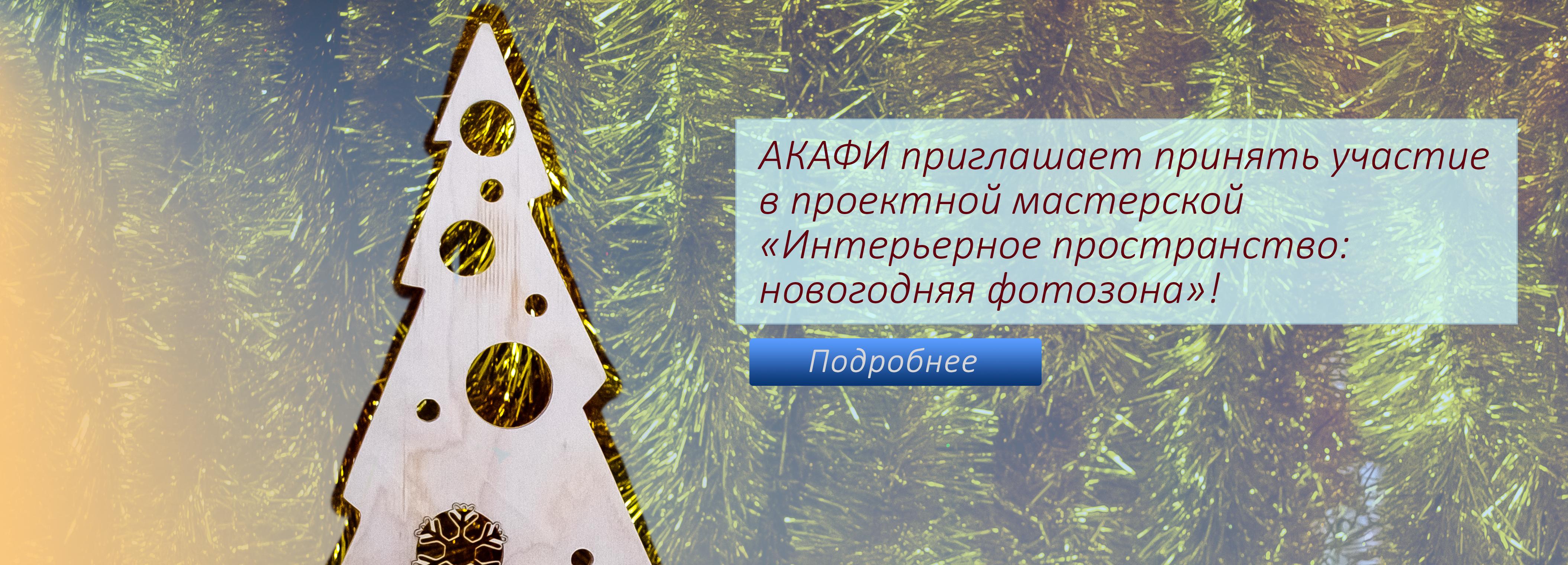 DSC_4996--21